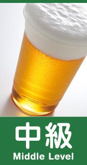 さんぷるん ドリンク ビール